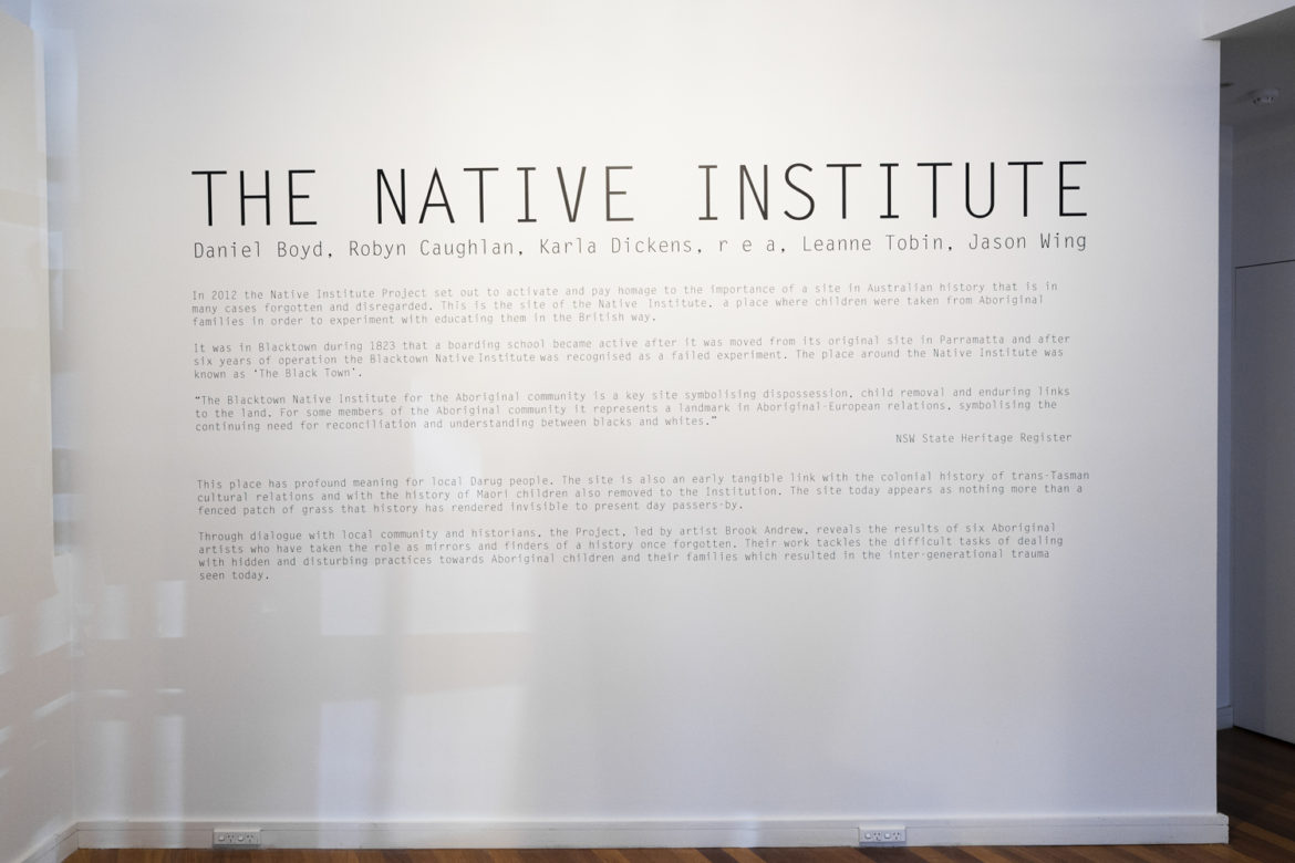 Archive | The Native Institute